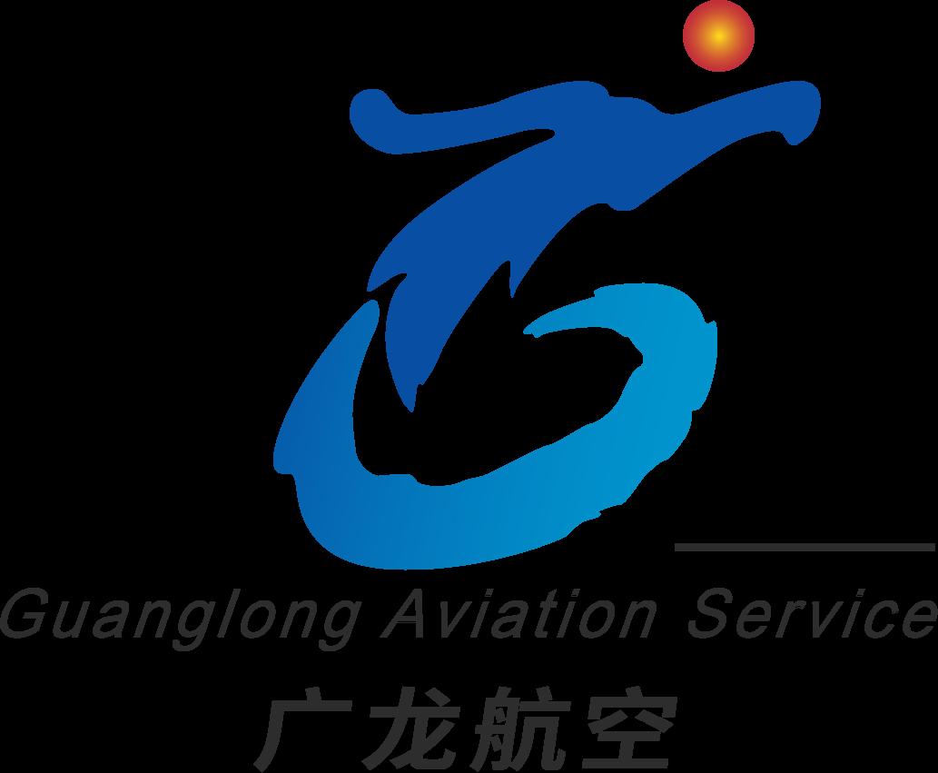 深圳市广龙航空服务有限公司
