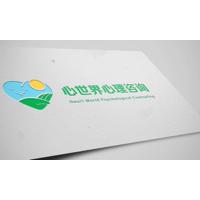 天津心世界心理咨詢有限公司
