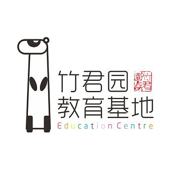 臺州竹君園教育咨詢有限公司