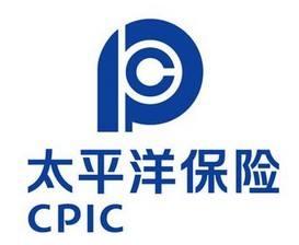 中國太平洋財產保險股份有限公司唐山市開平支公司