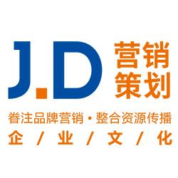 广州君典文化有限公司