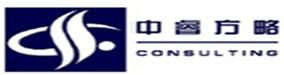 中睿方略(北京)企業管理有限公司
