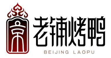 陜西佳源北京老鋪飲食有限責任公司