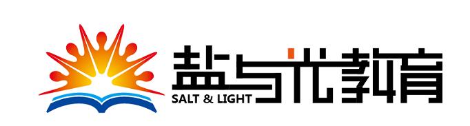 福建鹽與光生涯教育科技有限公司