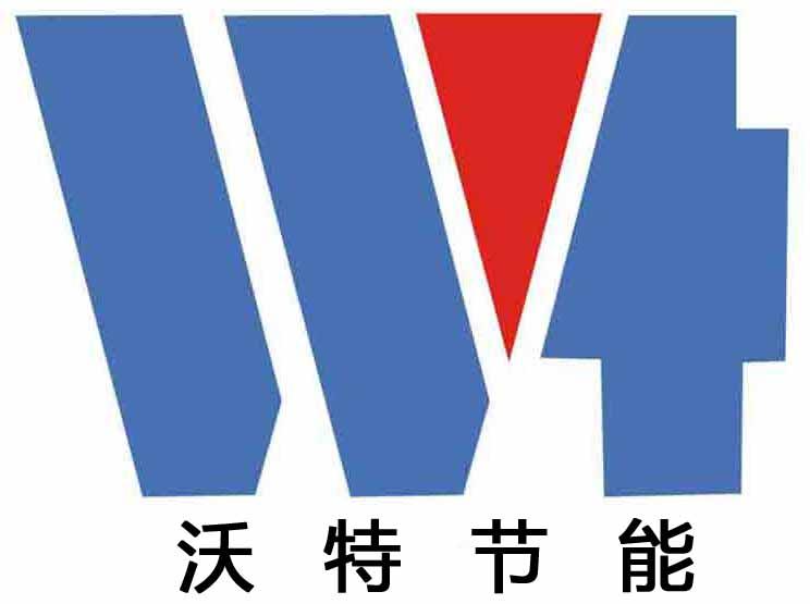 郑州沃特节能科技股份有限公司