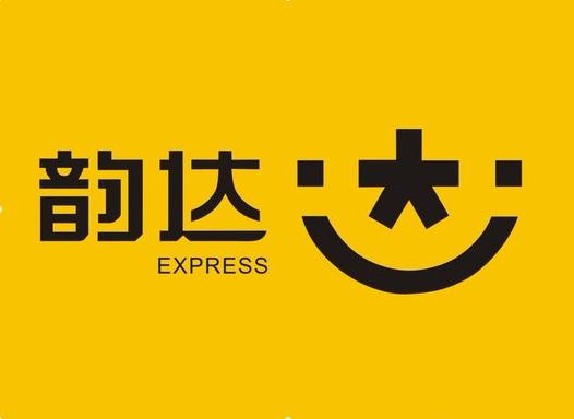 河南韻達快遞服務有限公司