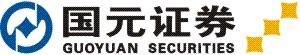 國元證券股份有限公司洛陽濱河南路證券營業部