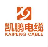 沈陽凱鵬電線電纜制造有限公司