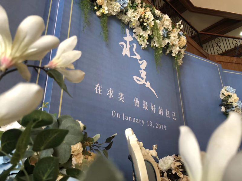 求美(北京)网络科技有限公司哈尔滨分公司