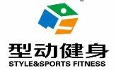 安徽型動健身投資管理有限公司