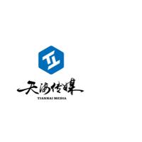 青岛天海传媒网络技术有限公司