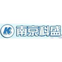 南京科盛電子產品有限公司