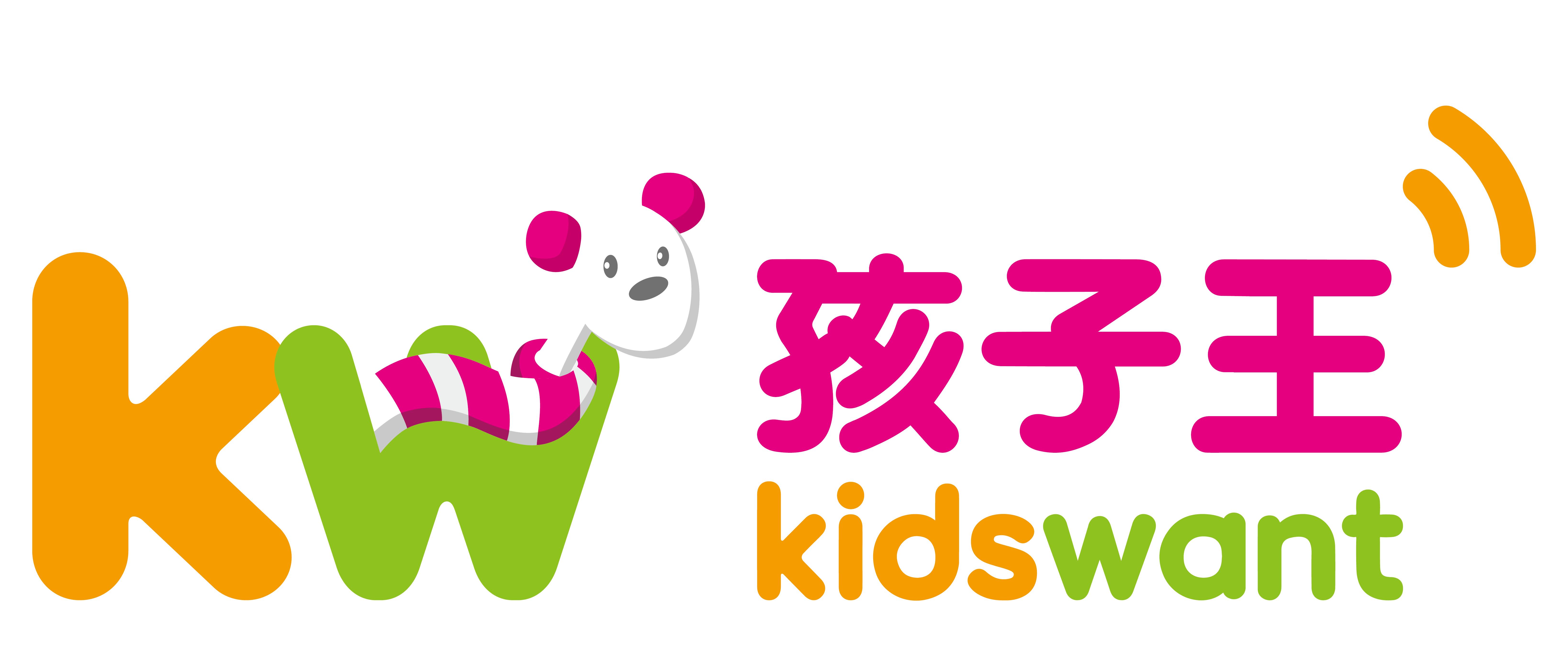 杭州孩子王儿童用品有限公司