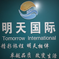 河北明天旅行社有限公司