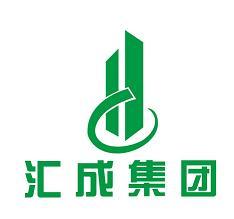上海匯成(集團)有限公司