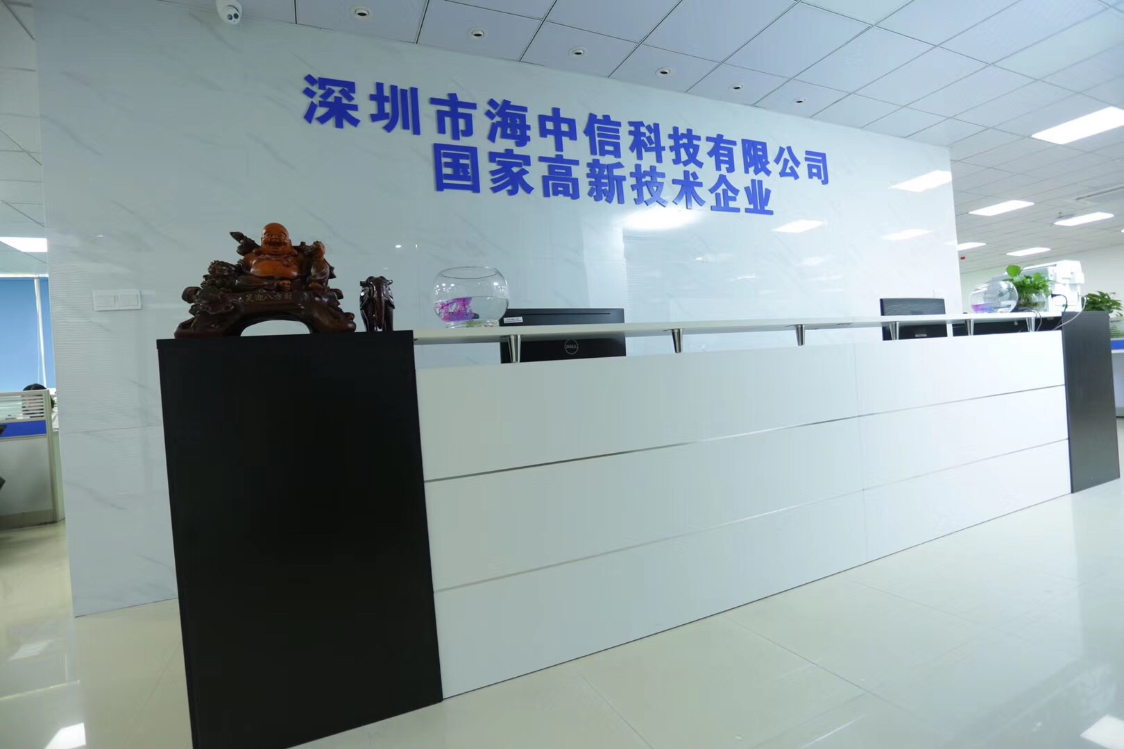 深圳市海中信科技有限公司