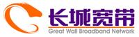 長城寬帶網絡服務有限公司西安分公司