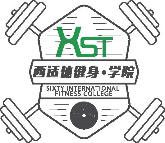 廣州西適體健身服務有限公司