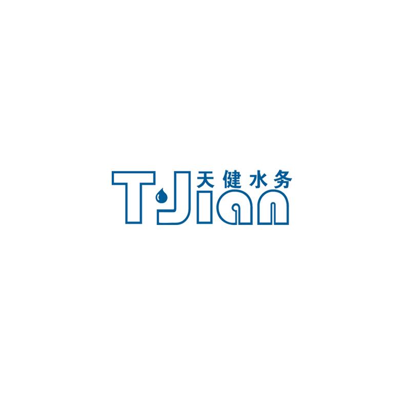 浙江天行健水務有限公司