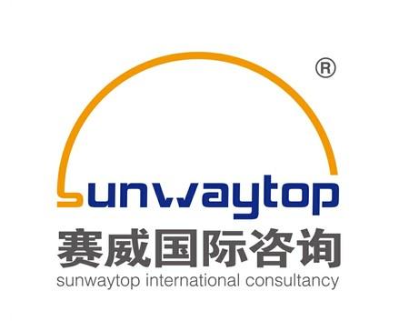 天津賽威經濟信息咨詢有限公司