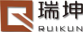 成都瑞坤科技有限公司