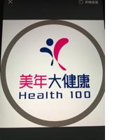 福建美年大健康管理有限公司臺江門診部