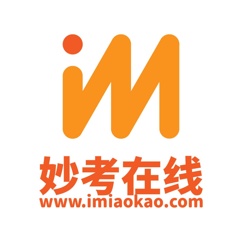 南京妙考網絡科技有限公司