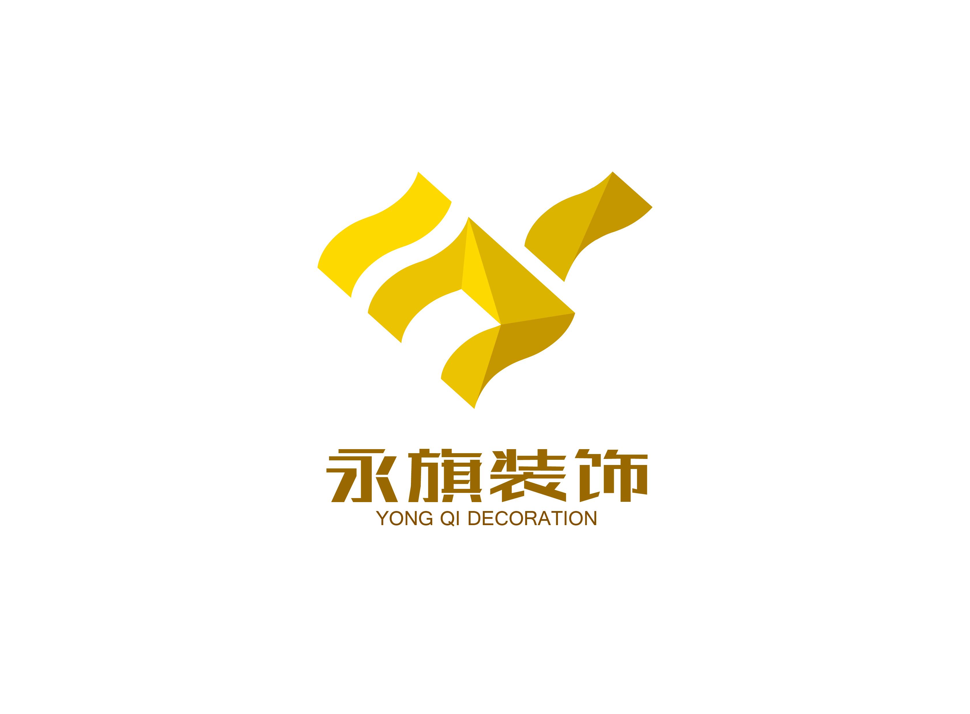 河南永旗装饰工程有限公司