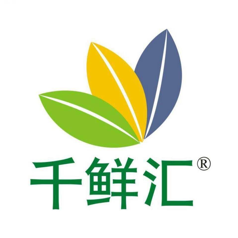 廣州千鮮電子商務有限公司