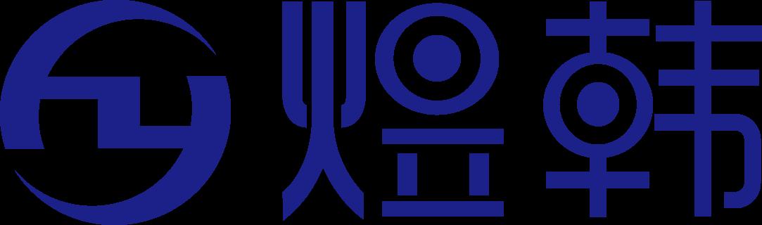武漢昱鑫錦尚科技有限公司