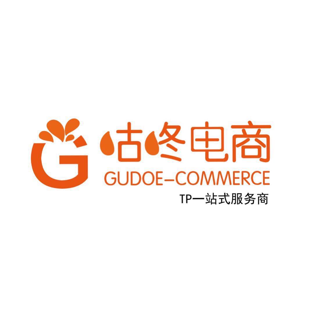 杭州咕咚科技有限公司