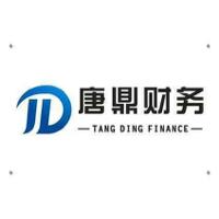 河南唐鼎企业管理咨询有限公司