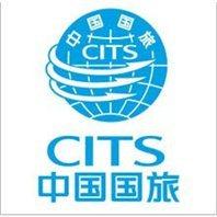 北京中国国际旅行社有限公司