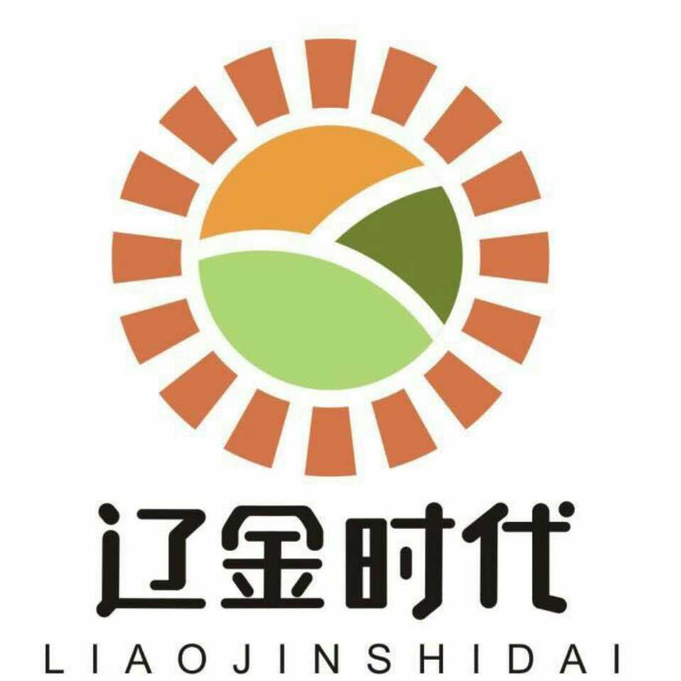 吉林省辽金时代旅游开发有限公司