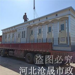天津景區移動廁所-公共衛生間