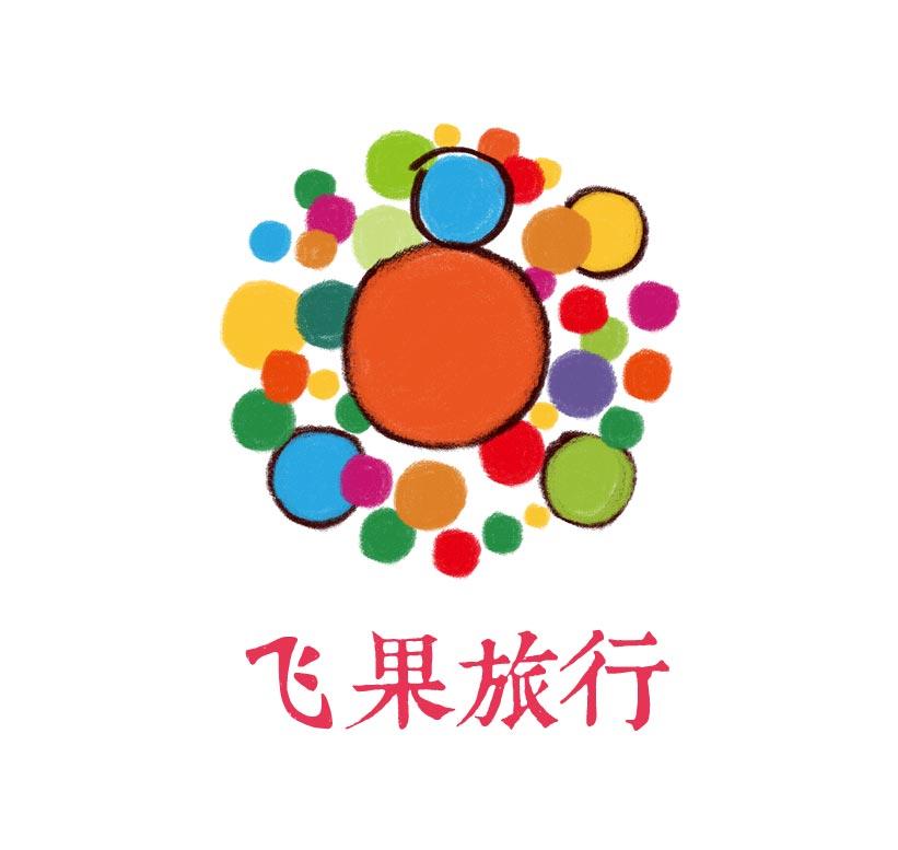 杭州飞果国际旅行社有限公司
