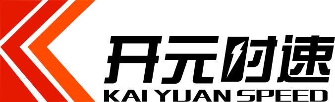 武漢開元時速物流有限公司