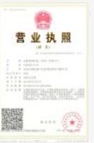 證聯網絡科技(蘇州)有限公司