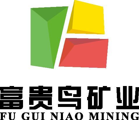 北京市富源天華貿易服務有限公司