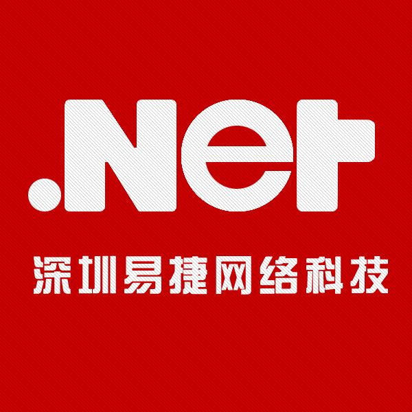 深圳市易捷网络科技有限公司