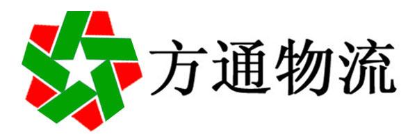 上海方通車運物流有限公司