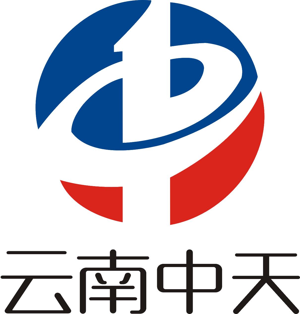 云南中天礦山機械制造有限公司貴州分公司