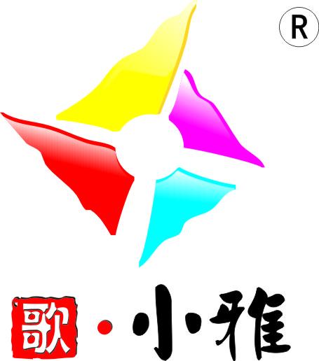 廣東小雅教育發展有限公司東莞分公司