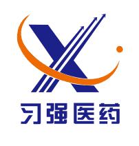 杭州习强医药科技有限公司