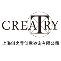 上海創之界創意咨詢有限公司