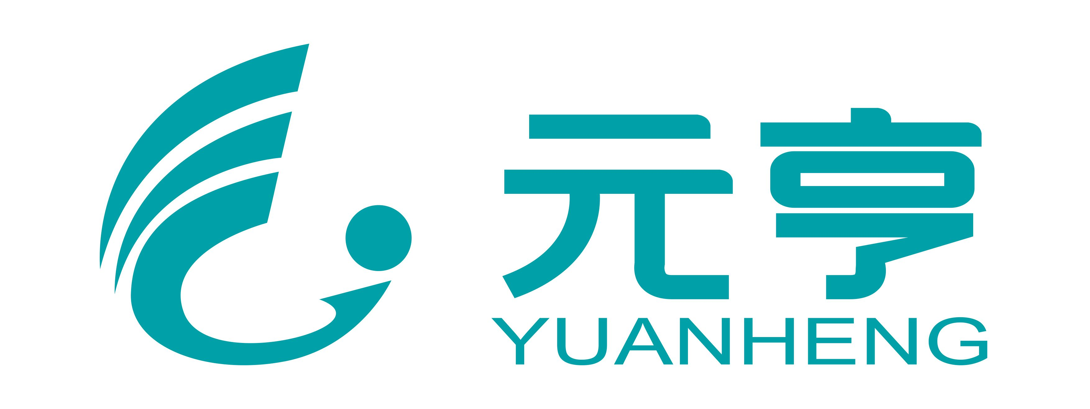 湖南元亨科技股份有限公司湘陰分公司