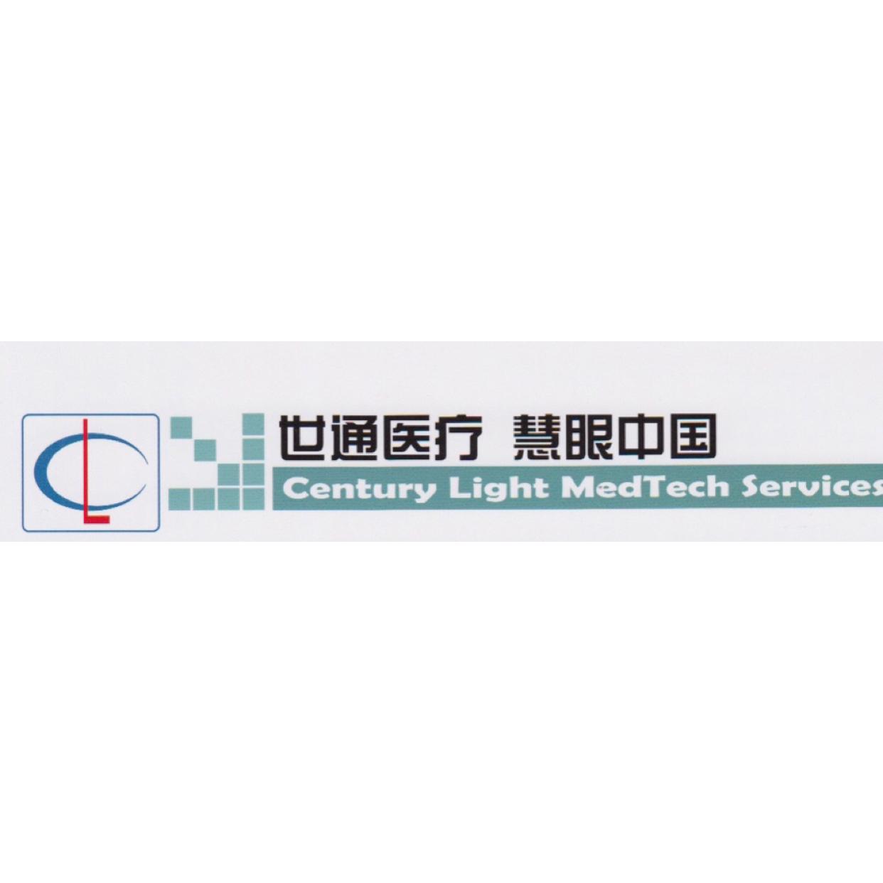 北京世通康泰醫療器械有限公司