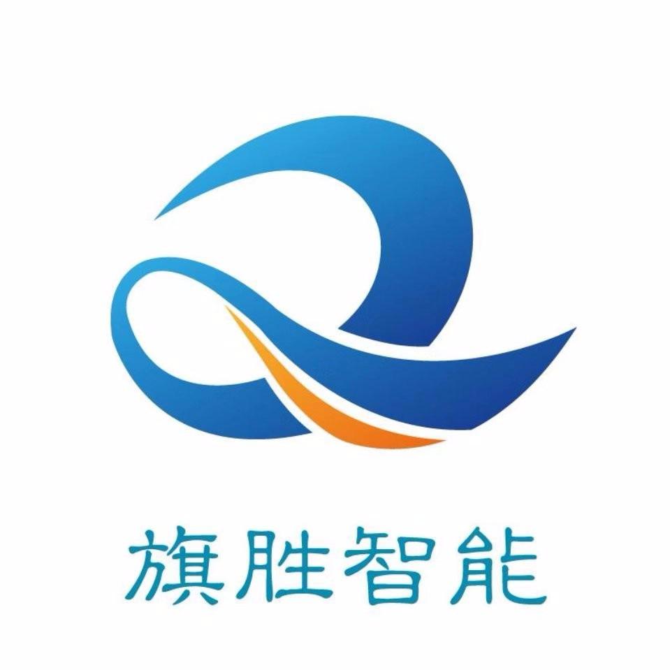 山東旗勝智能科技有限公司