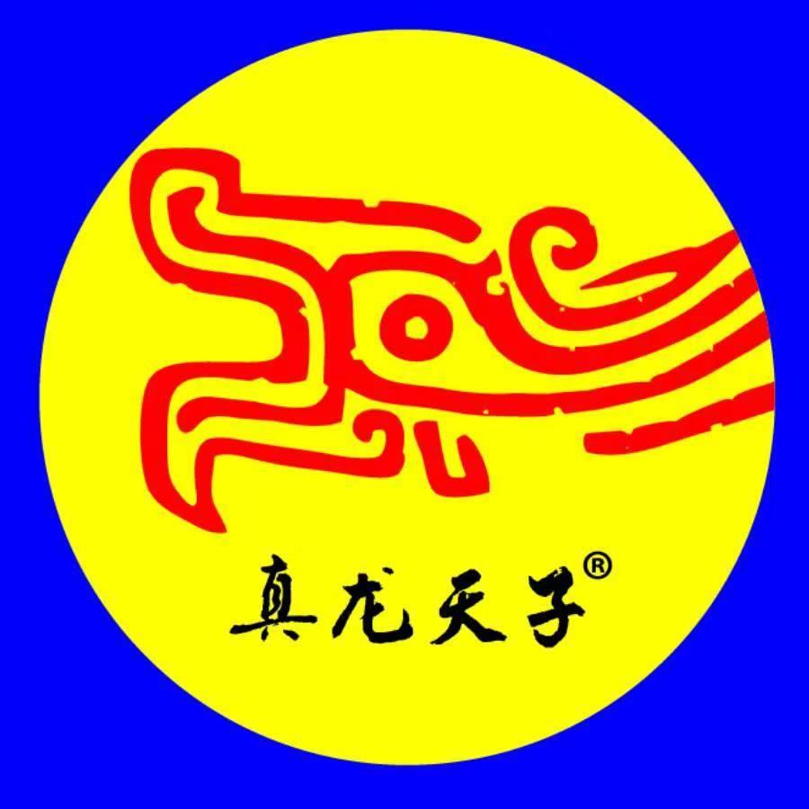 四川省御龙飞天茶业有限公司