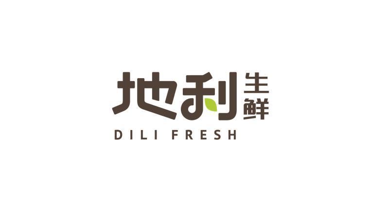 天津市河北區威軒地利食品超市